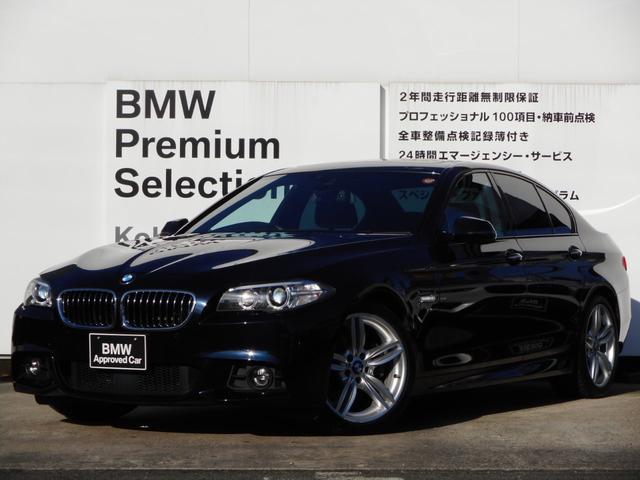 BMW 523d MスポーツACCサンルーフディーゼルターボ19AW