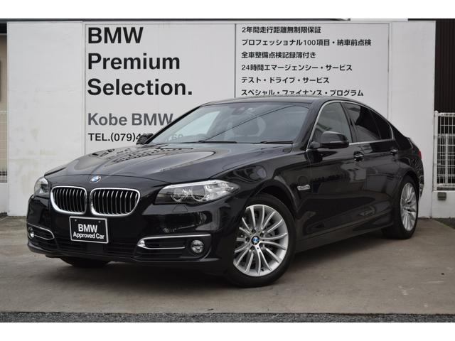 BMW 523iラグジュアリーバックカメラHDDナビTVレザーシート