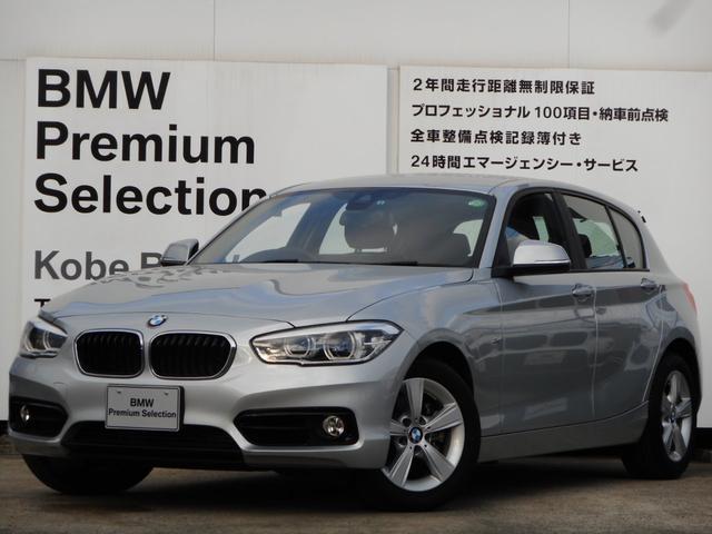 BMW 118d スポーツETC追突軽減HDDナビLEDクルコン