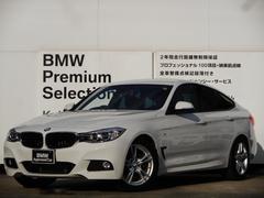 BMW320iグランツーリスモ MスポーツクルコンETCバックカメ