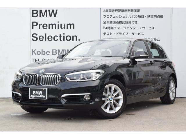 BMW 118d スタイルLEDクルコンBカメラ追突軽減ETC