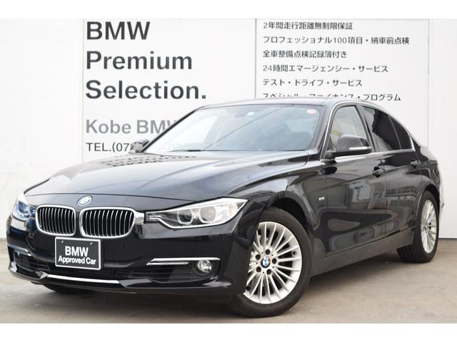 BMW 320iラグジュアリーETCシートヒーター電動シートBカメラ