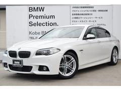 BMW523iMスポーツACCカメラBカメラコーナーETCセンサー