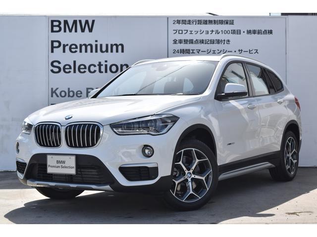 BMW xDrive20ixラインETCハーフレザLEDコンフォート