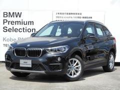 BMW X1sDrive18i純正ミラーETCBカメラLEDコンフォート