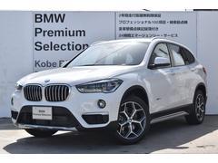 BMW X1xDrive20ixラインETCハーフレザLEDコンフォート