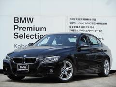 BMW320i MスポーツACC純正ミラーETC18インチBカメラ