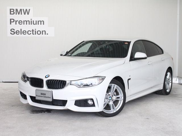 BMW 420iグランクーペMスポーツ純正ミラETCBカメラ衝突軽減