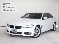 BMW420iグランクーペMスポーツ純正ミラETCBカメラ衝突軽減
