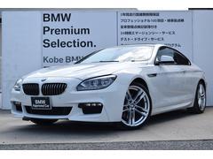 BMW640iクーペMスポーツETCサンルーフLEDクルコンカメラ