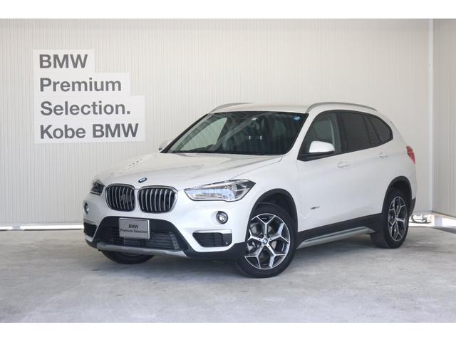 BMW xDrive18dxラインHDDナビタッチパネルバックカメラ