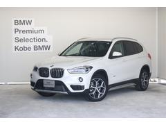 BMW X1xDrive18dxラインHDDナビタッチパネルバックカメラ