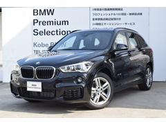 BMW X1sDrive 18iMスポーツETCBカメラLEDタッチナビ