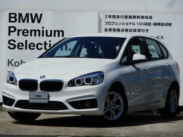 BMW 218dアクティブツアラーBカメラLEDライト純正ミラETC