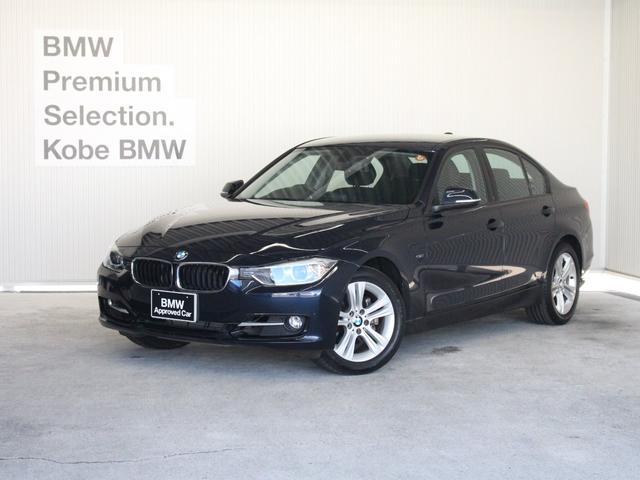BMW 320iスポーツスマートキーBカメラミラーETC17AW