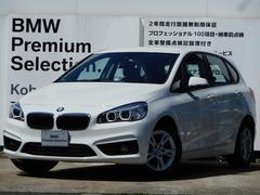 BMW218dアクティブツアラーBカメラLEDライト純正ミラETC