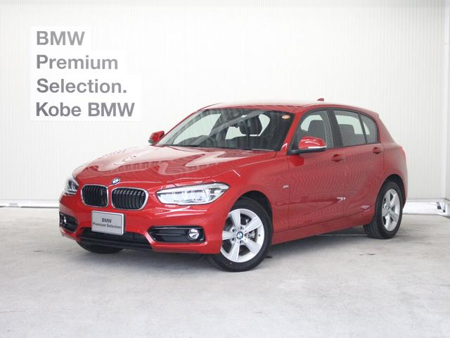BMW 118dスポーツETCクルコンBカメラLED軽減ブレーキ