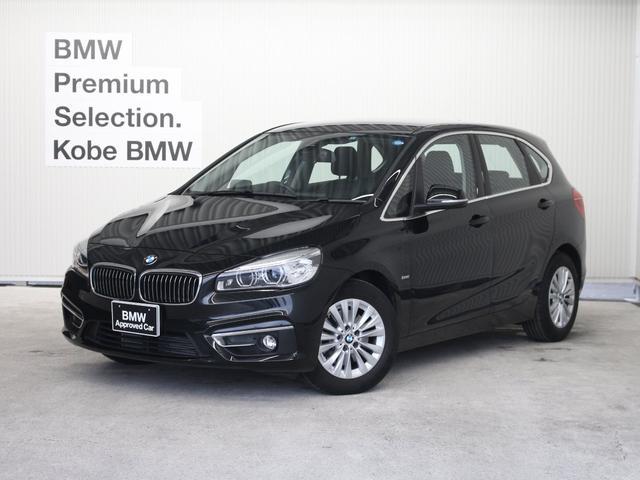 BMW 218iアクティブツアラーラグジュアリACCBKレザーETC