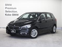 BMW218iアクティブツアラーラグジュアリACCBKレザーETC