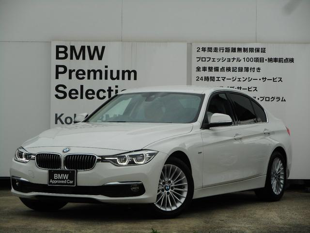 BMW 320dラグジュアリーACCブラウンレザーLEDライト保証付