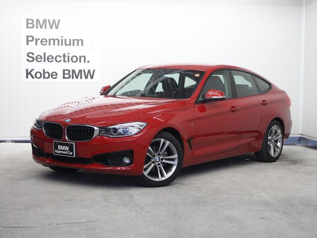 BMW 320iグランツーリスモスポーツ電動リア社外TVクルコン