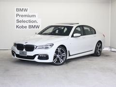 BMW740iMスポーツ地デジ黒革サンルーフACCアラウンドビュー