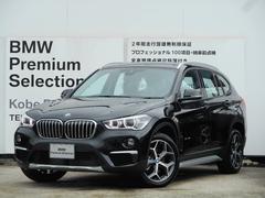 BMW X1sDrive18ixライン黒革タッチナビACC電動シート