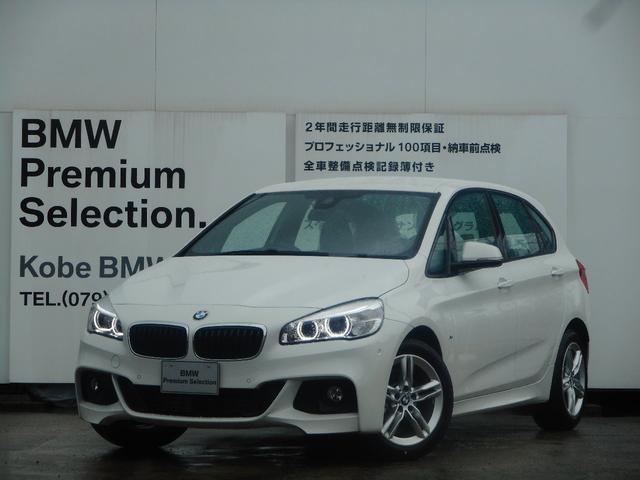 BMW 218iアクティブツアラMスポーツBカメラETCスマートキー