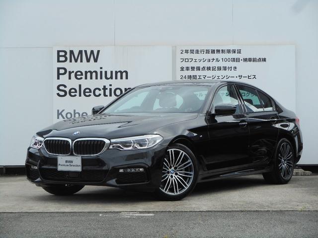 BMW 523dMスポーツ19AW衝突軽減ACC自動運転LEDライト