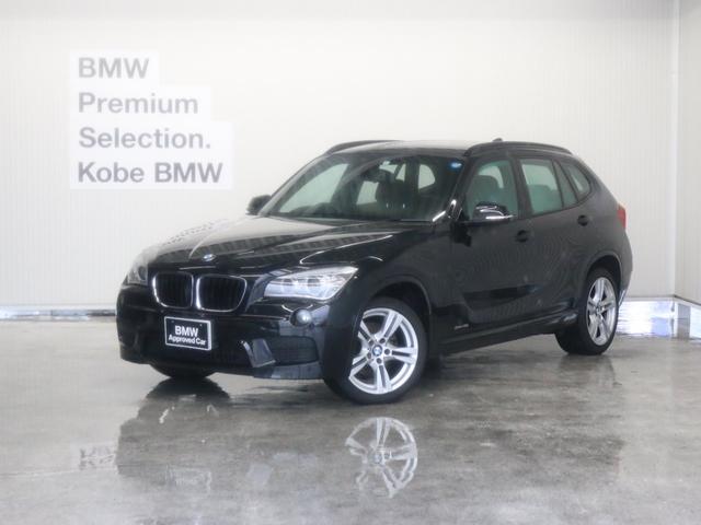 BMW sDrive18iMスポーツスマートキETC純正ナビキセノン