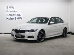 BMW320dMスポーツエディションシャドー黒革19AWデジタル