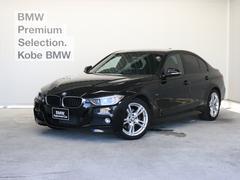 BMW320dMスポーツBカメラPDCフィルム18AWスマートキー
