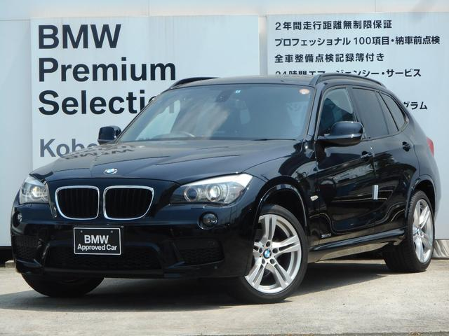 BMW sDrive18iMスポーツSRスマートキBカメラBKレザー