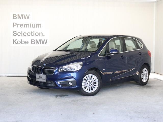 BMW 218dxDriveアクティブツアラーLuxury四輪駆動
