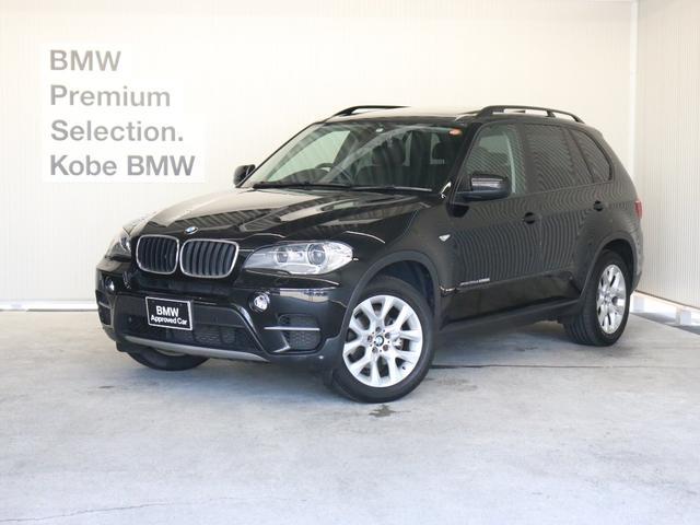 BMW xDrive35dブルーPサンルーフ黒革カメラ7人乗クルコン