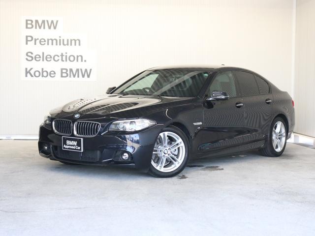 BMW 523dMスポーツACC軽減ブレーキBカメラETCキセノン