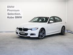 BMW320dMスポーツエディションシャド19AW液晶メータ限定車