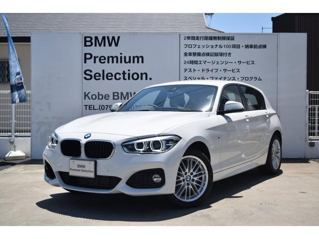 BMW 118iMスポーツ液晶メータークルコンBカメラ衝突軽減LED