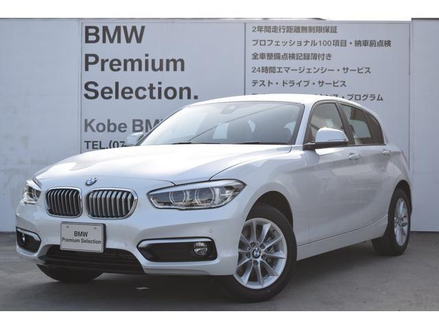 BMW 118iスタイル衝突軽減クルコン液晶パネルBカメラPDC