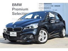 BMW218dアクティブツアラーMスポーツBカメラLEDタッチナビ