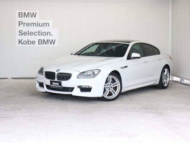 BMW 640iグランクーペMスポーツBKレザーSRハイラインPKG