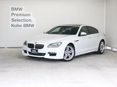 BMW640iグランクーペMスポーツBKレザーSRハイラインPKG