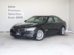 BMW740iエグゼクティブエディション限定車ACC自動駐車SR