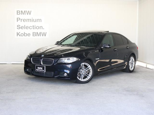 BMW 528iMスポーツ黒革 SR ACC 左H Dアシスト