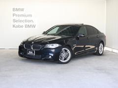 BMW528iMスポーツ黒革 SR ACC 左H Dアシスト