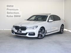 BMW740iMスポーツSRワンオーナー20AWアイボリーレザー