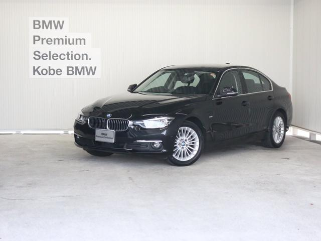BMW 320dラグジュアリーBKレザーACCストレージPKG