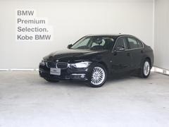 BMW320dラグジュアリーBKレザーACCストレージPKG