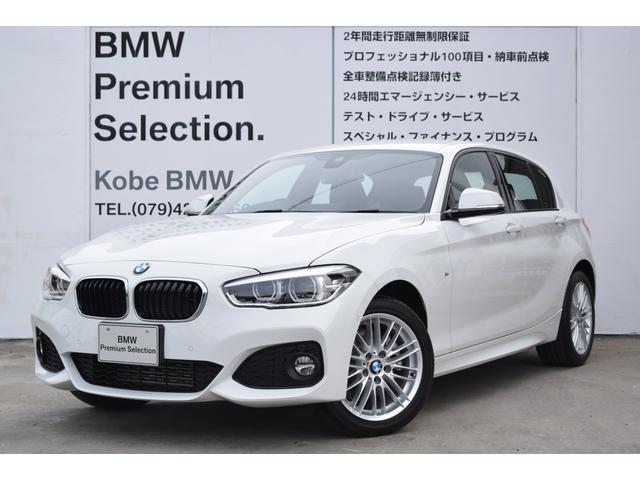 BMW 118dMスポーツ タッチナビ LEDライト Pサポート