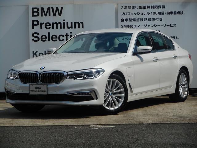BMW 530eラグジュアリーアイパフォーマンス 自動駐車システム